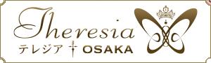 テレジア大阪 公式Webサイト