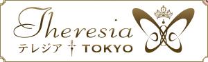 テレジア東京 公式Webサイト