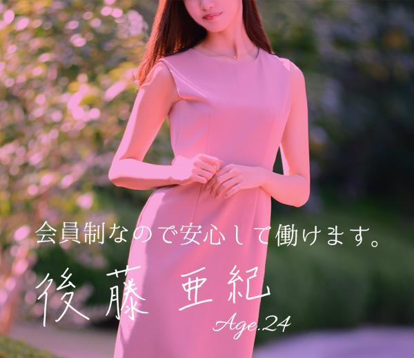 綾瀬 りえこ Age20 紳士で優しいお客様ばかりです。
