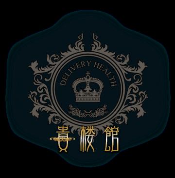 貴桜館 ロゴ